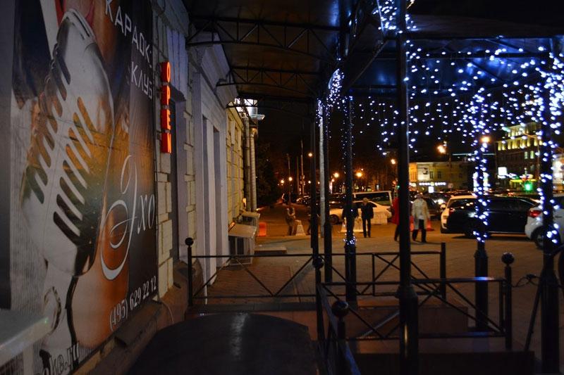 Караоке-бар в центре — «Эхо»