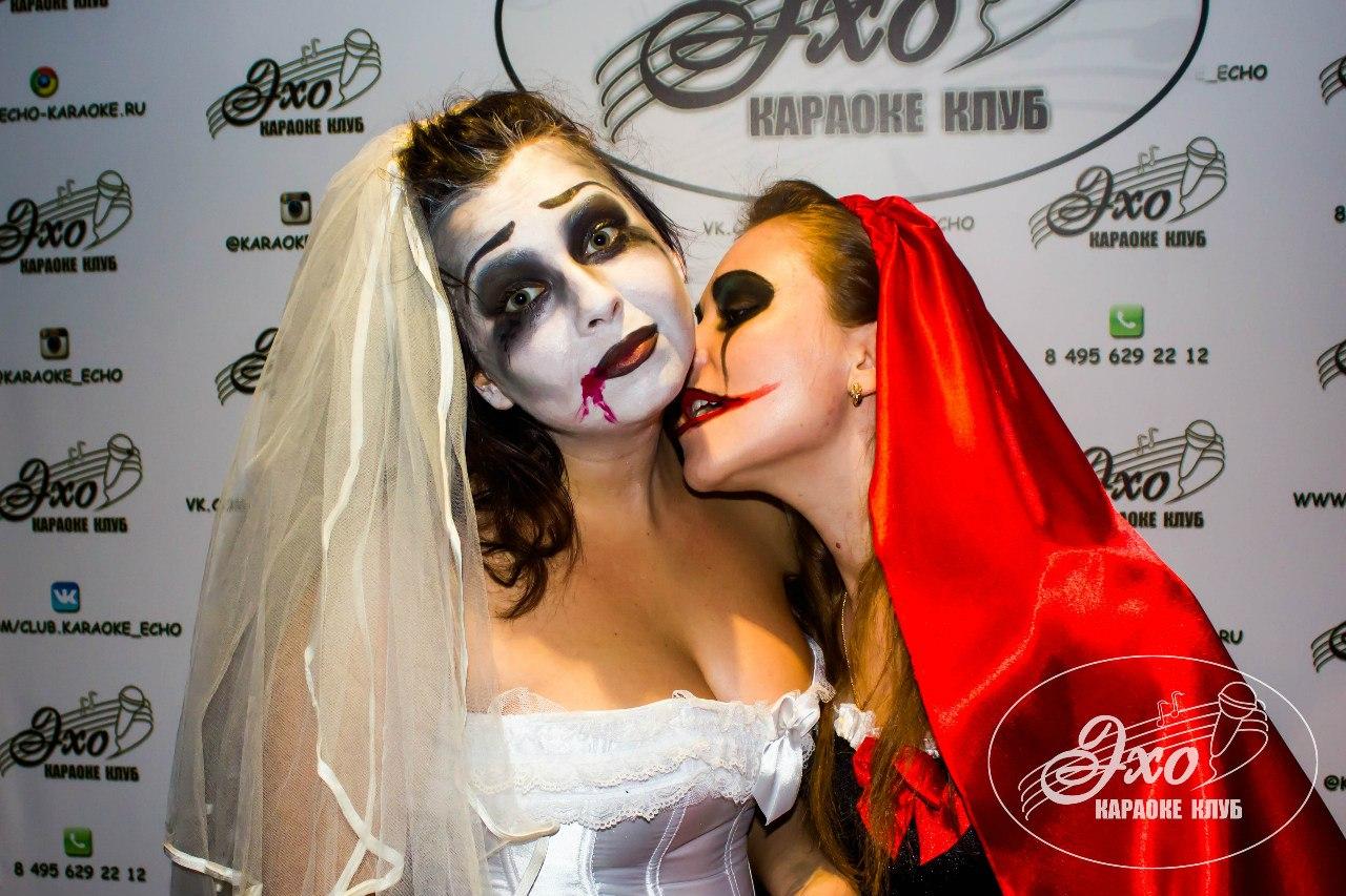 Halloween 2014 — Pushkinskaya